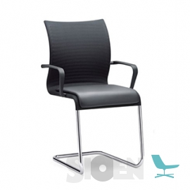 Interstuhl - Pios 5W50 - 5W60 - Cantilever with Armrest
